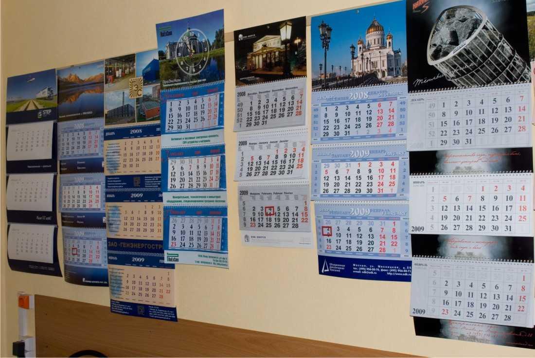 Фото на настенный календарь